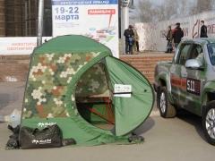 Мобиба на Нижегородской Ярмарке 2015
